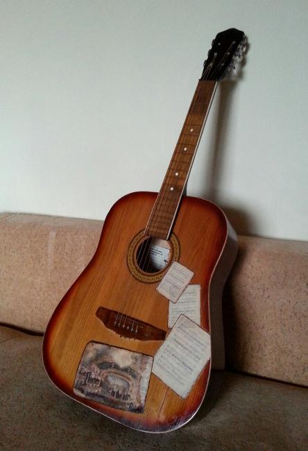Sena gitara